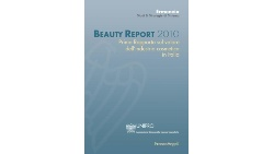 Beauty report 2010