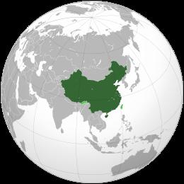 Cartina Hong Kong.Cina E Hong Kong
